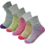 5pack Women Mid Cushion Low Hiking/Camping/Performance Socks