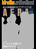 AERA7/17号