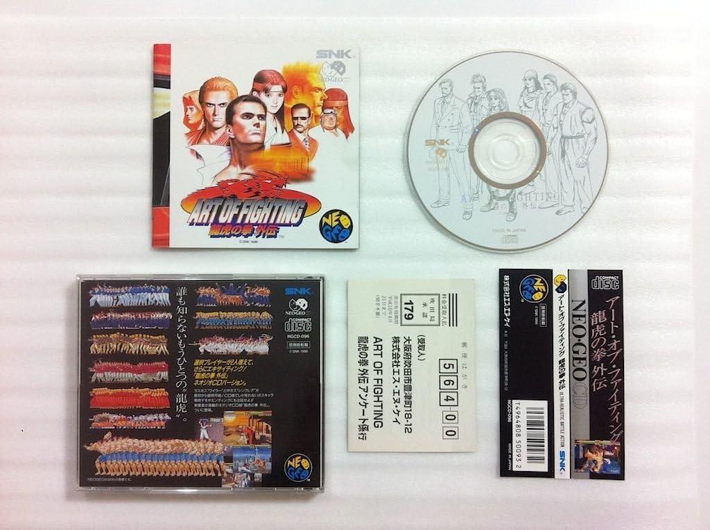 Art Of Fighting 3 Neo Geo Cd Amazon Co Uk Pc Video Games