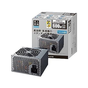 KRPW-AK650W/88+ 玄人志向 SILVER取得 ATX電源 80PLUS 650W