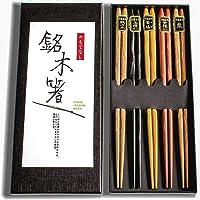 Chopsticks - Juego de 5 pares de palillos
