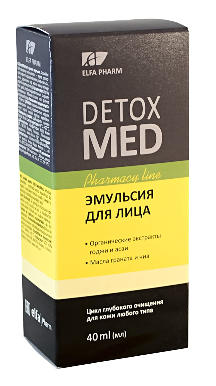 Amazon.com: Elfa Pharm Detox Med Productos cosméticos para ...
