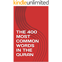 THE 400 MOST COMMON WORDS IN THE QURAN