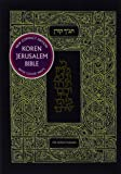 Koren Jerusalem Tanakh (Hebrew Edition) (Hebrew and English Edition)