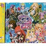 パチンコ 銀河乙女 オリジナルサウンドトラック