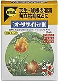 住友化学園芸 オーソサイド水和剤 50g[HTRC 6.1]