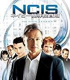 NCIS ネイビー犯罪捜査班 シーズン5(トク選BOX) [DVD]