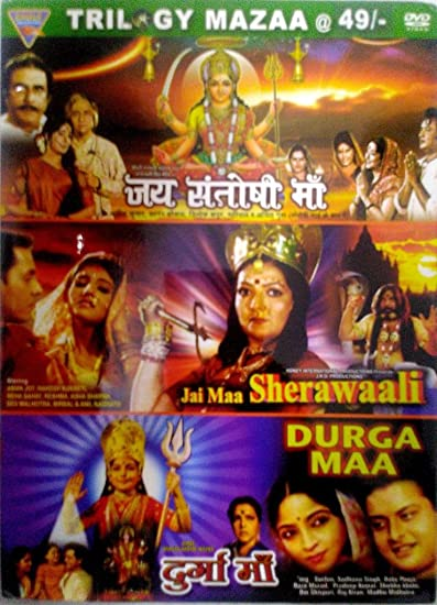 download the Jai Maa Durge movie