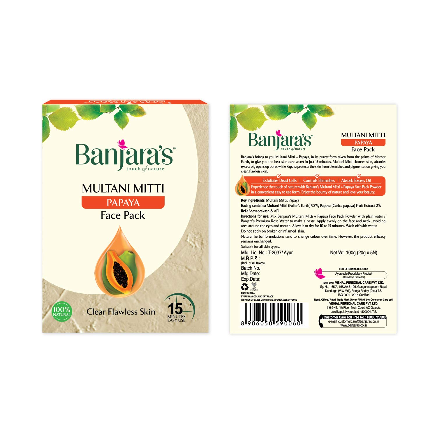 Banjara's Multani With Papaya Face Pack 100G