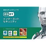 ESET インターネット セキュリティ(最新)|1台3年版|カード版|Win/Mac/Android対応