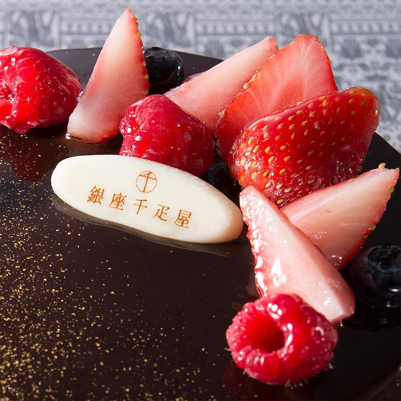 お取り寄せ(楽天)  女性に人気★ 老舗 銀座千疋屋 ベリーのチョコレートケーキ 直径15cm 価格4,320円 (税込)
