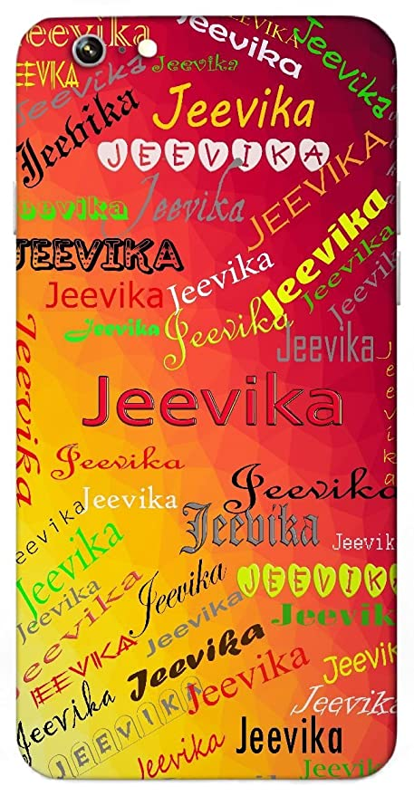 Jeevika Name & Sign Printed All over customize: Amazon in