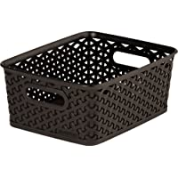 S size CURVER MY STYLE rattan style box 8 ltr