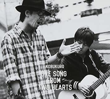 Amazon   One Song From Two Hea...