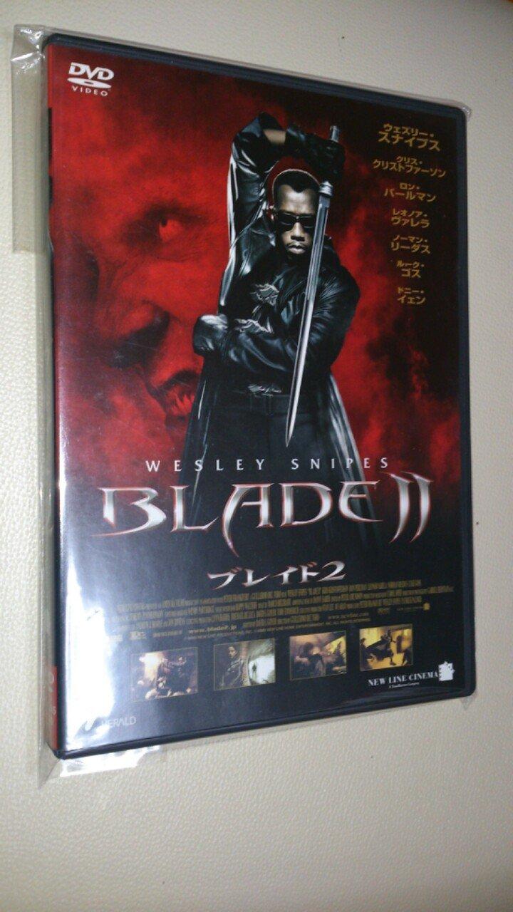 Blade II [02/E/S: J] [Ltd. Relea [Alemania] [DVD]: Amazon.es ...