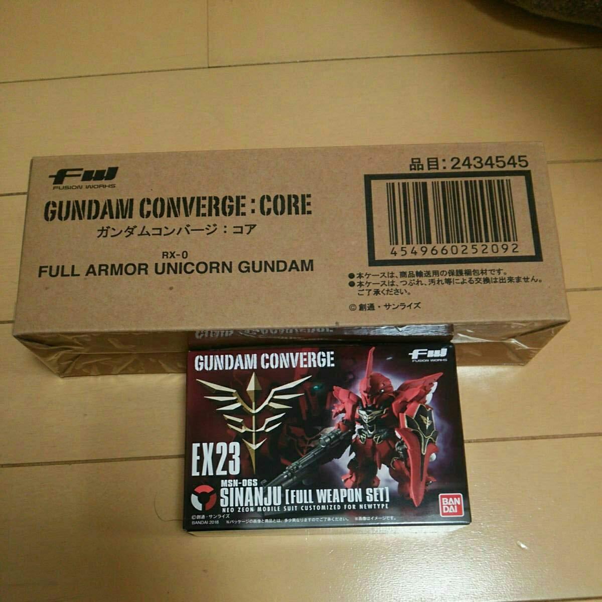 ガンダム コンバージ EX23 シナンジュ & ムバンダイ フルアーマーユニコーンガンダム 2種セット CONVERGE コア B07QBHXG2M