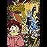 コーセルテルの竜術士物語: 7 (ZERO-SUMコミックス)