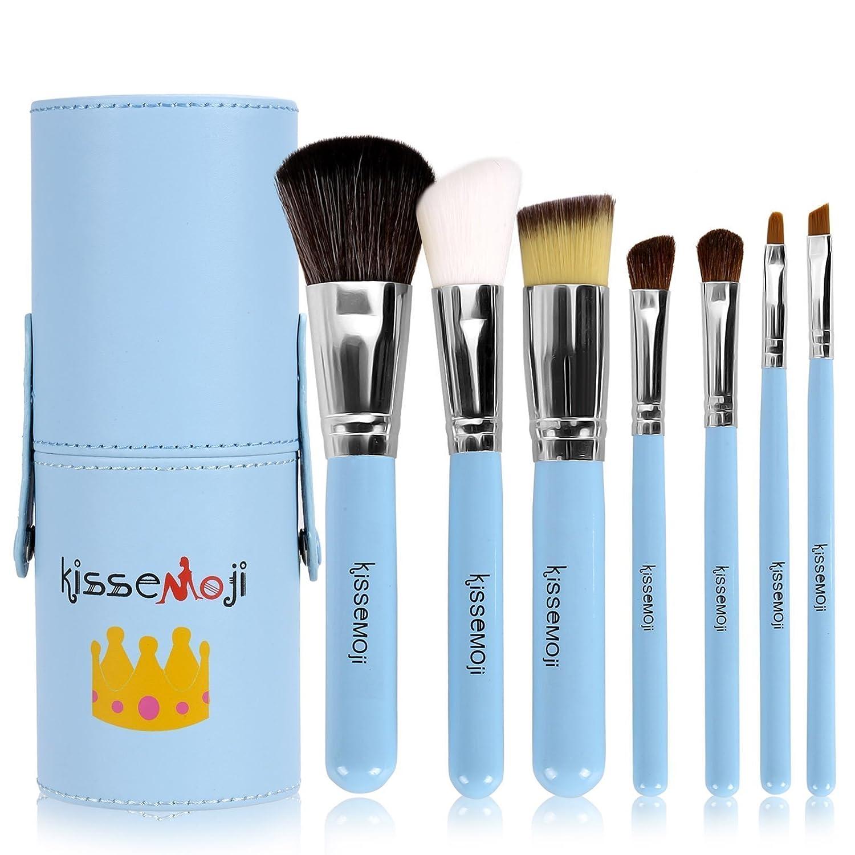 Quality DIY Professional 7 Piece Paint Brush Set