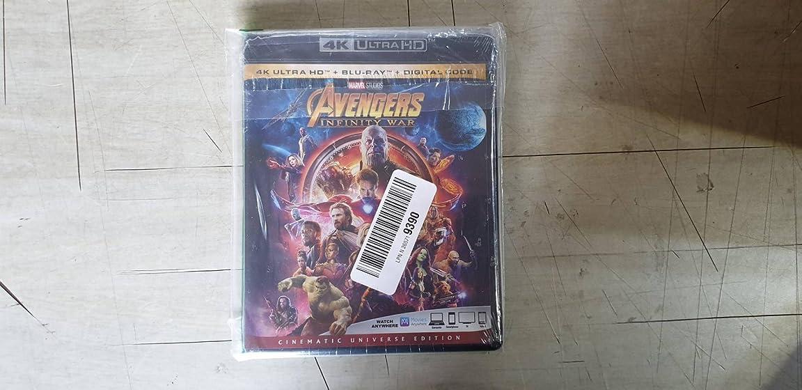 Avengers: Infinity War (Plus Bonus Content) Missing outer paper cover