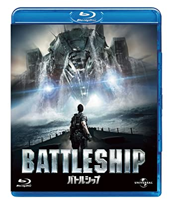 Taylor Kitsch - Battleship Edizione: Giappone Italia Blu-ray ...