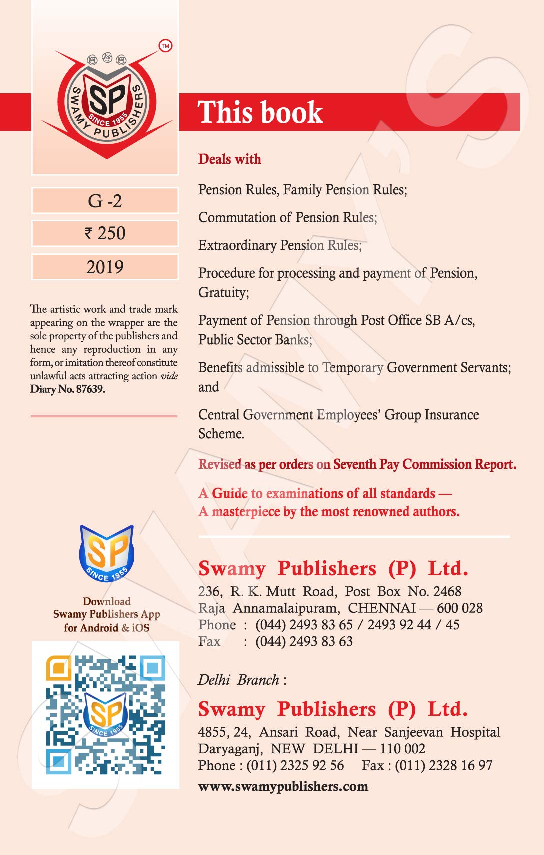 Buy Swamy Publishers (P) Ltd  Swamy's Pension Rules Made Easy Book