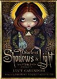 シャドウ&ライトオラクルカード(新装版)