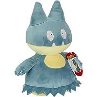 "Pokémon Official & Premium Quality 8"" Plush - Munchlax"