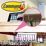 3M command hook swing hook Discount Pack 10 tab