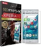 【全面保護】 OVER's ガラスザムライ XPERIA XZs ガラスフィルム 【旭硝子を採用】日本製 / エクスペリア XZs ( SO-03J / SOV35 / 602SO ) 液晶保護 フィルム [ 割れたら交換 365日 ]