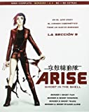 Ghost In The Shell Arise [Blu-ray]