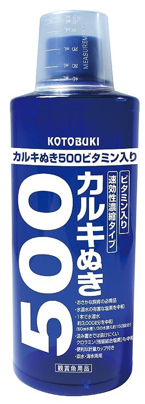 残るきらめき卵kasamy 水槽用 CO2 拡散器 インライン型 ディフューザー 外部 強制添加 (12/16 ホース用)