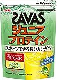明治 ザバス ジュニアプロテイン マスカット風味【50食分】 700g