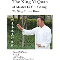 The Xing Yi Quan of Master Li Gui Chang: Wu Xing & Lian Huan