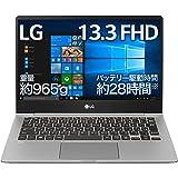 LG ノートパソコン gram 965g/バッテリー28時間/Core i5/13.3インチ/Windows 10/メモリ 8GB/SSD 256GB/Dシルバー/13Z990-GA56J