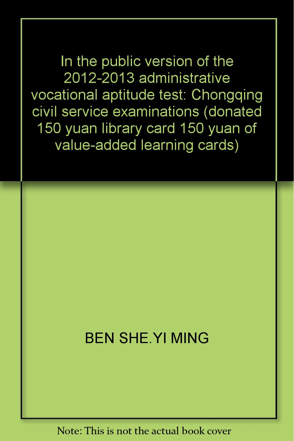 Read Online In the public version of the 2012-2013 administrative vocational aptitude test: Chongqing civil service examinations (donated 150 yuan library card 150 yuan of value-added learning cards) PDF
