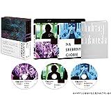 アンジェイ・ズラウスキー Blu-ray BOX