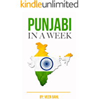 Punjabi in a Week!: The Ultimate Punjabi Language Mini Crash Course For Beginners: Learn Punjabi Language Easily & Quickly (Punjabi ,Learn Punjabi,Punjabi language)