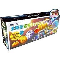 太阳系行星展示套装 WKZ-1-01