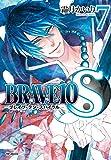 BRAVE10 S 7 (MFコミックス ジーンシリーズ)