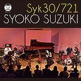 Syk30/721(2CD)