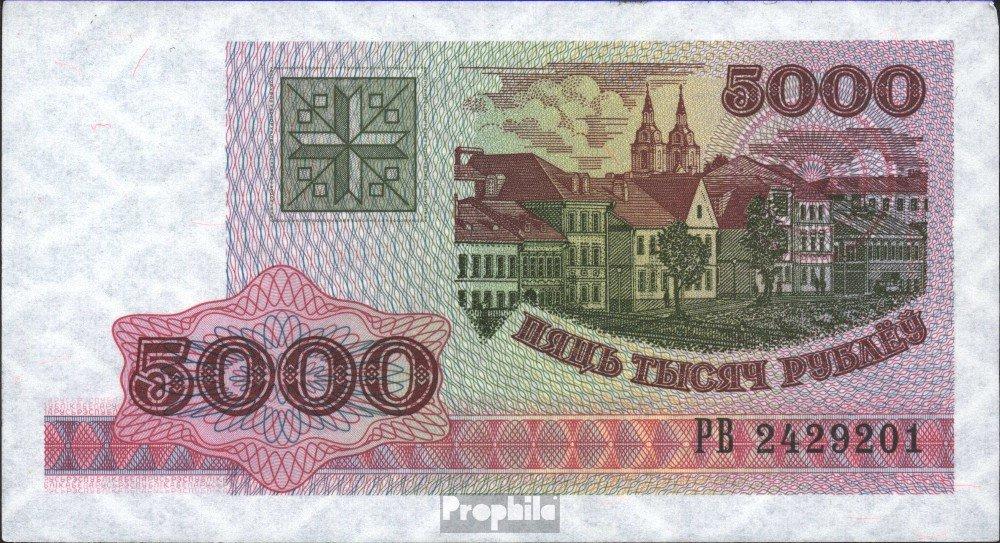 Prophila billetes para coleccionistas: Belarús Pick-No.: 17 unc 1998 5000 Rublei