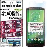 ASDEC アスデック Motorola Moto G6 Plus フィルム AFP画面保護フィルム2 ・指紋防止 防指紋・キズ防止・気泡消失・防汚・光沢 グレア・日本製 AHG-MMG6P Plus (Moto G6 Plus, 光沢フィルム)