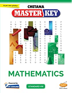 Buy Std  8 Master Key Marathi Sulabhbharati (Mah  SSC Board