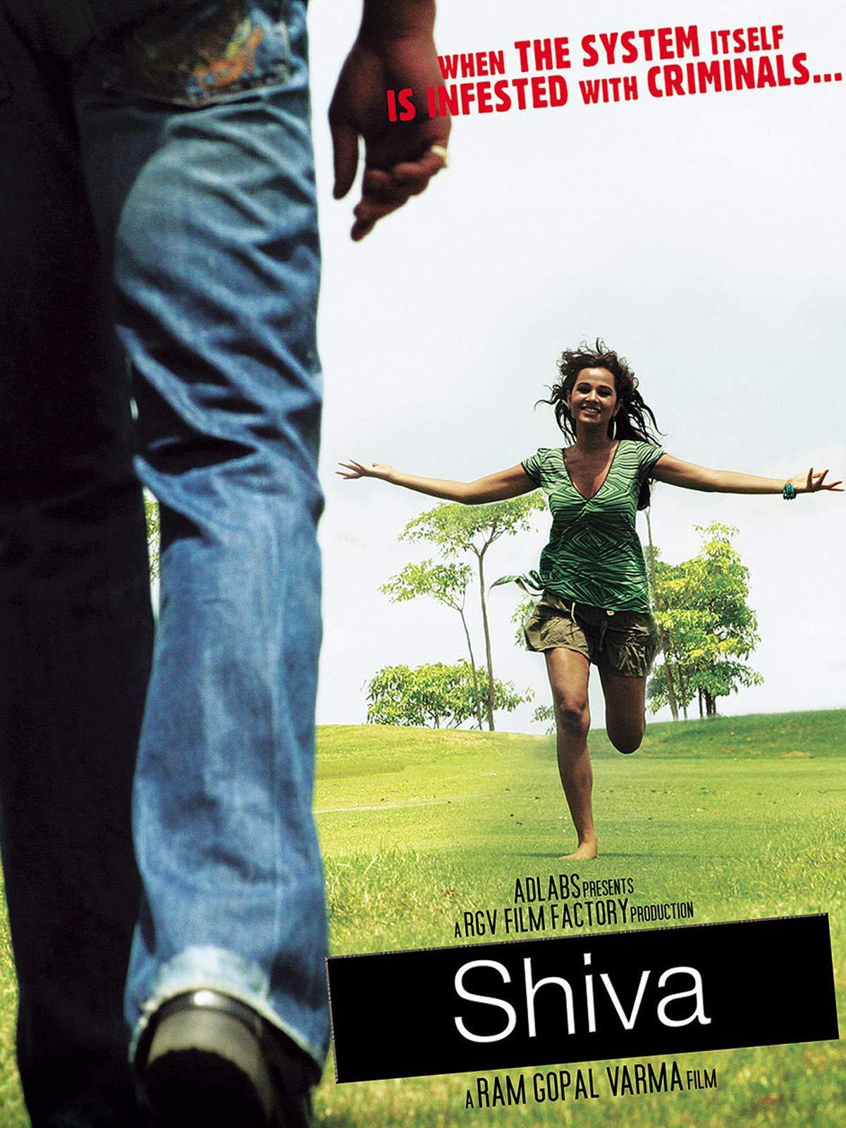 Shiva on Amazon Prime Video UK