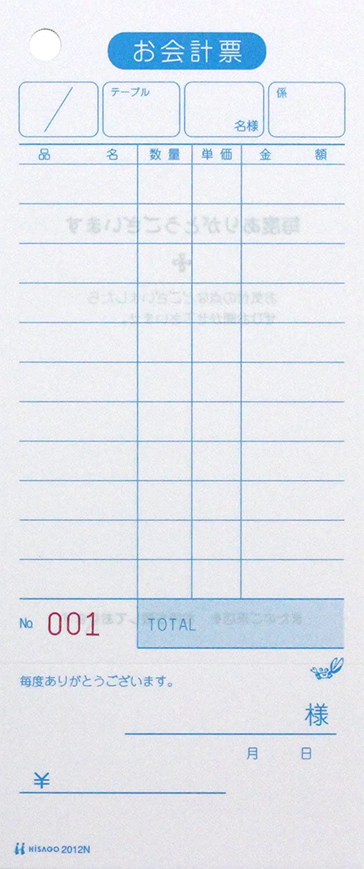 コクヨ 帳簿 金銭出納帳 B5 200ページ チ-201