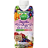 [2CS] カゴメ 野菜生活100 Smoothie ベリースムージー豆乳ヨーグルトミックス (330ml×12本)×2箱