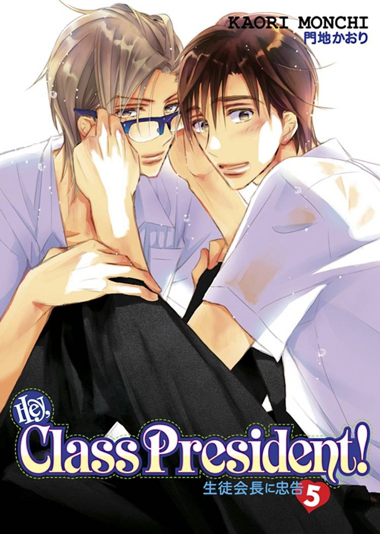 Hey, Class President! Volume 5 (Yaoi Manga) pdf epub