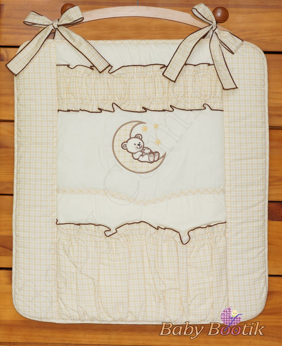 Nursery Baby Cot Tidy Organiser for Cot or Cot Bed BEAR MOON - CREAM Babycomfort