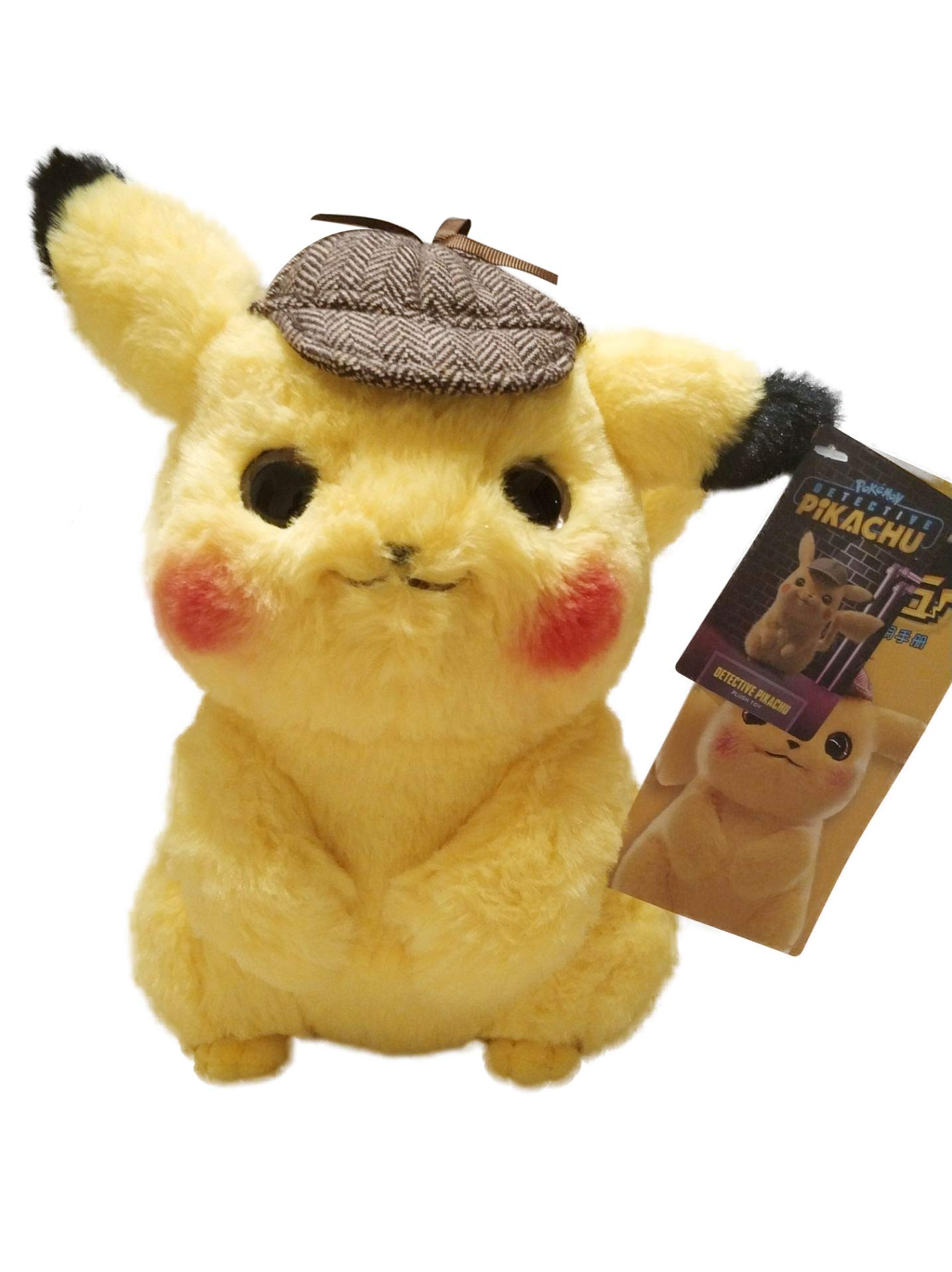 Vabao Detective Pikachu Plush Stuffed Animal Toy - 11'' Come with Brush~ by Vabao