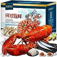 阳澄联合 1998型海鲜礼券 含波龙等10种环球海鲜